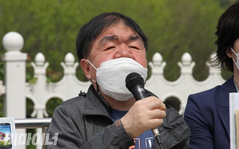 오병철 소장이 기자회견에서 발언하고 있다. 사진 하민지