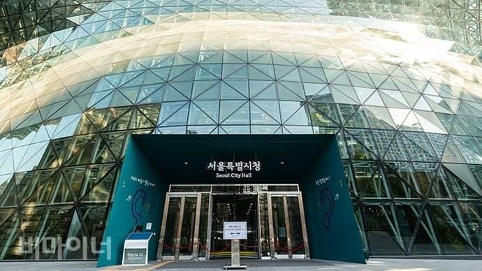 서울시청 전경. 사진 박승원
