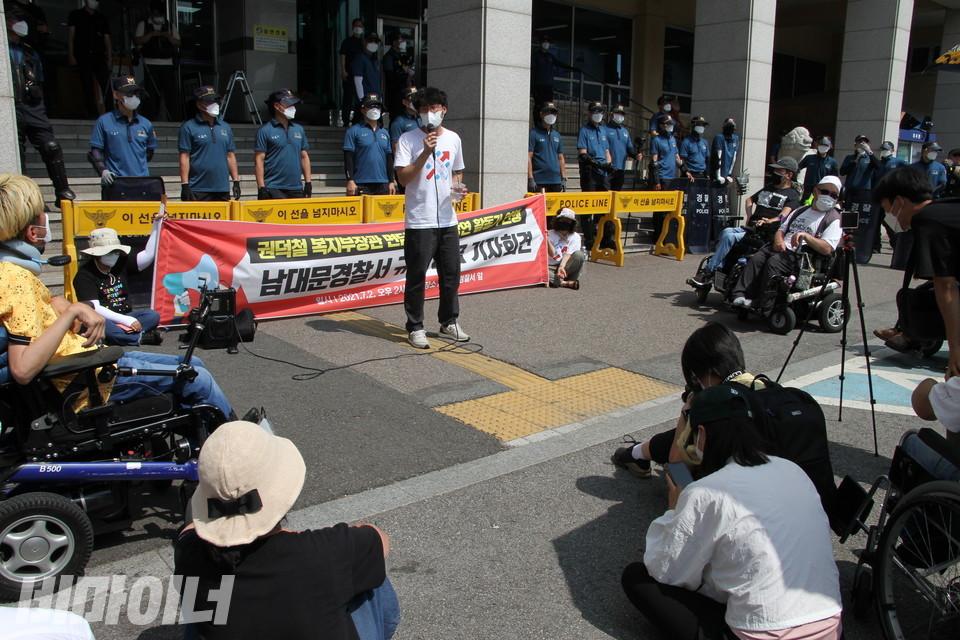 전국장애인차별철폐연대는 2일 2시, 남대문경찰서 앞에서 연행된 활동가 4명의 석방을 요구하며 긴급 기자회견을 열었다. 사진 허현덕